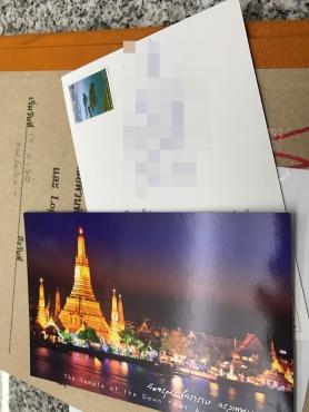 Thailand - failed.