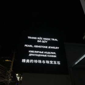 Beside English and Vietnamese, a lot of signs have Chinese and Russian as well.